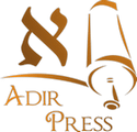 Adir Press logo