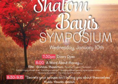 Shalom-Bayis-Symposium2